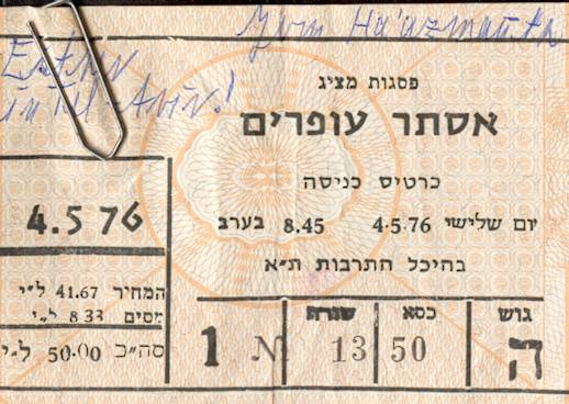 ticket of the concert