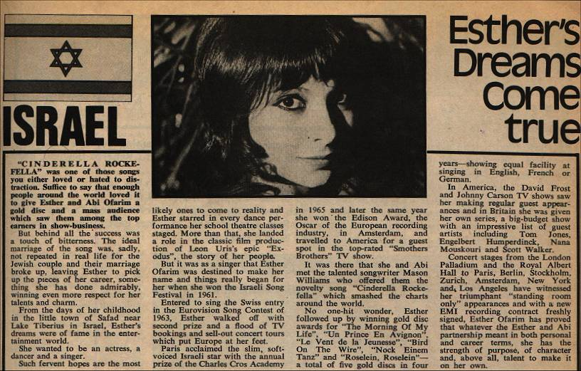 "article from 1973's magazine ""Good Listening and Record Collector"" - February 1973"