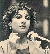 Esther Ofarim - 1979