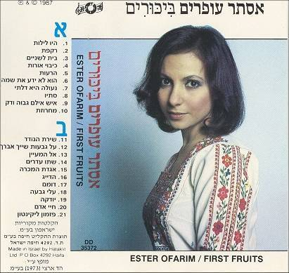 Esther Ofarim - First Fruits